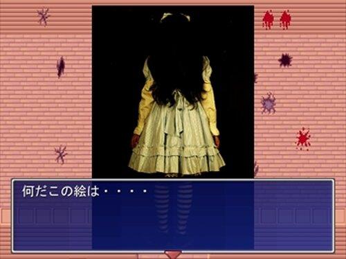 ネーオの館 Game Screen Shot3