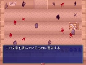 ネーオの館 Game Screen Shot5