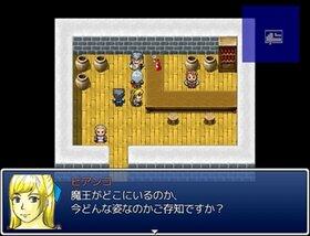VinculumsTerra Game Screen Shot3
