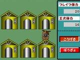 The お宝2