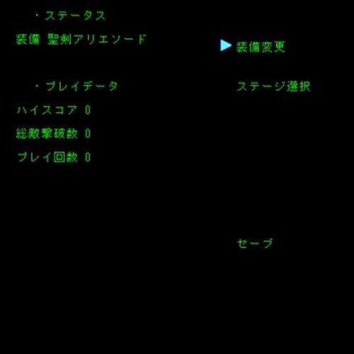 少女たちのエデン Game Screen Shot2