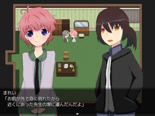 いちごちょこれえと Game Screen Shot1