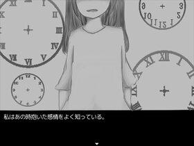 いちごちょこれえと Game Screen Shot2
