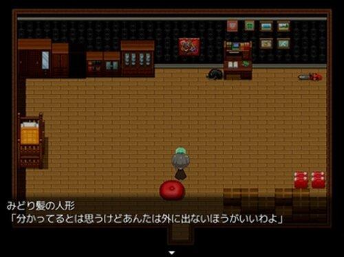 いちごちょこれえと Game Screen Shot3