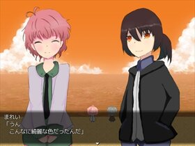 いちごちょこれえと Game Screen Shot4