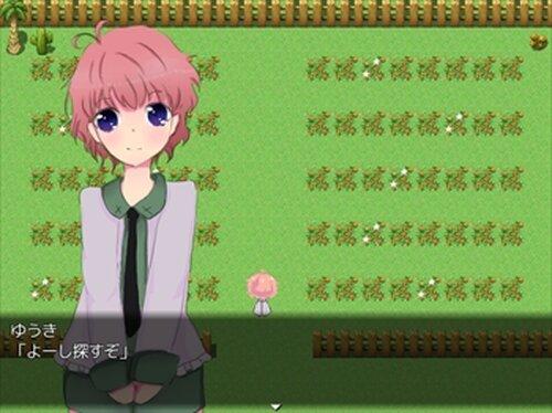 いちごちょこれえと Game Screen Shot5