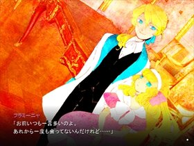 青のアウェアネス Game Screen Shot2