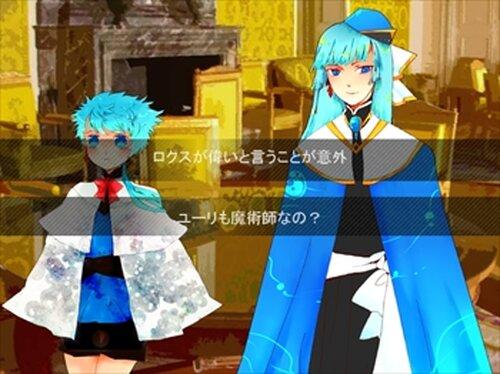 青のアウェアネス Game Screen Shot4