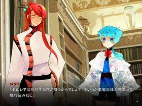 青のアウェアネス Game Screen Shot5