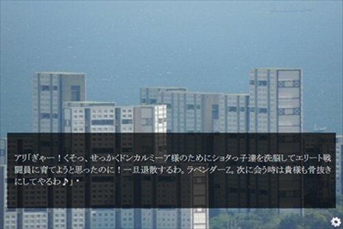 四月の君へ Game Screen Shot2