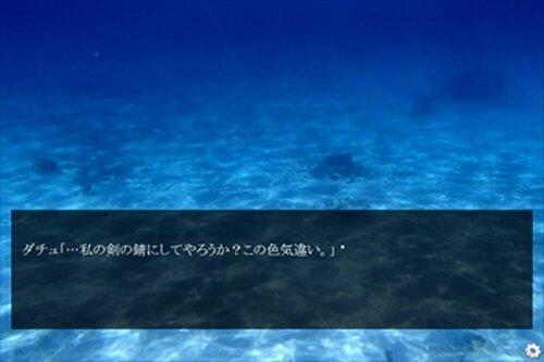 四月の君へ Game Screen Shot3