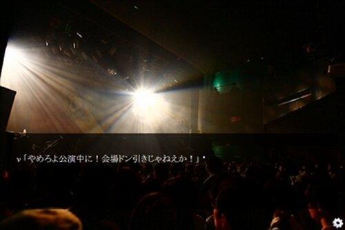 四月の君へ Game Screen Shot5