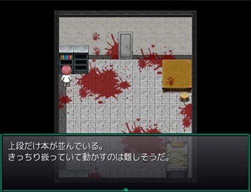 TEST Game Screen Shot4