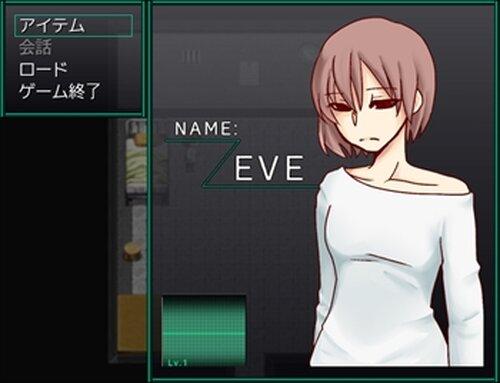 TEST Game Screen Shot5