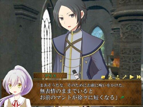うそつきアリス Game Screen Shot1