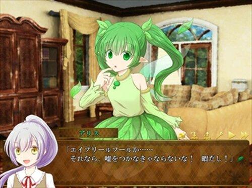 うそつきアリス Game Screen Shot2