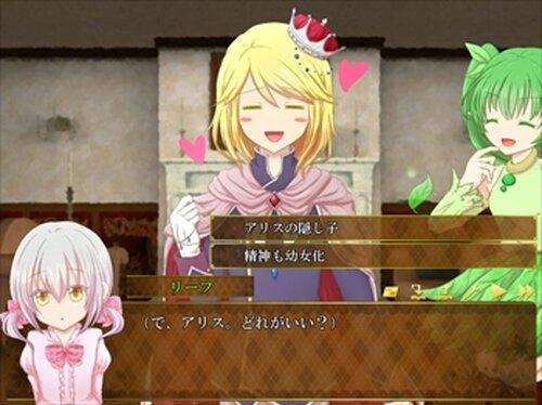 うそつきアリス Game Screen Shot4