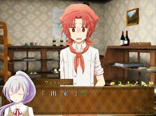 うそつきアリス Game Screen Shot5