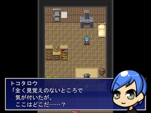 謎解きゲームジェネレータ体験版 Game Screen Shot4