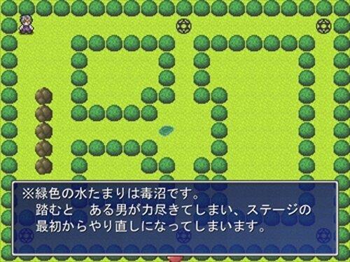 勇気ある男の軌跡 Game Screen Shot5