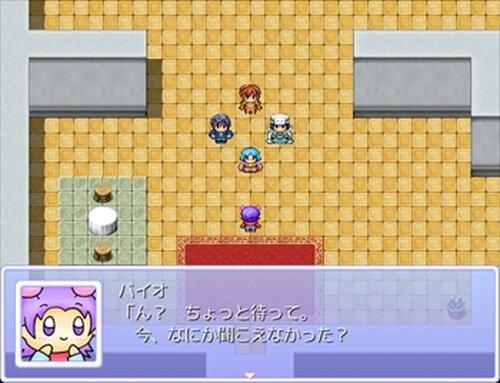 すうぃーと★わんだーらんど Game Screen Shot2