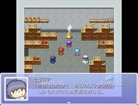 すうぃーと★わんだーらんど Game Screen Shot3