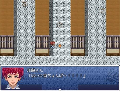 ティキ・ティキ・ティッキ ~さらば養鶏所~ Game Screen Shot1