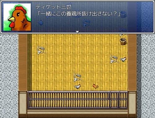 ティキ・ティキ・ティッキ ~さらば養鶏所~ Game Screen Shot2