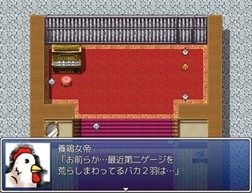 ティキ・ティキ・ティッキ ~さらば養鶏所~ Game Screen Shot3