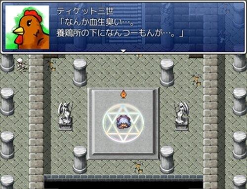ティキ・ティキ・ティッキ ~さらば養鶏所~ Game Screen Shots