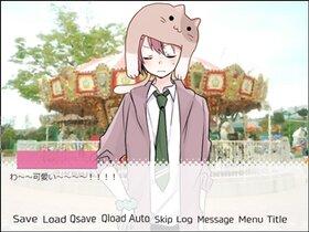 ゆきちゃん♥~私と一緒に遊びましょ~ Game Screen Shot3