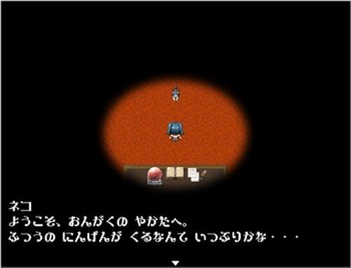ネロと奇妙な音楽の館 Game Screen Shot2