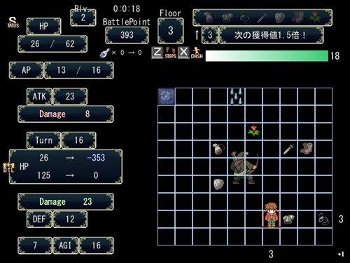君の名 Game Screen Shot1