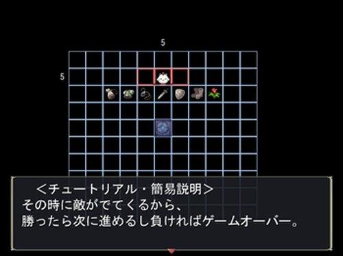君の名 Game Screen Shot3