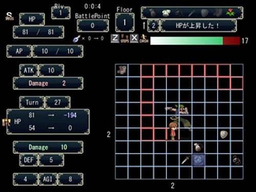 君の名 Game Screen Shot4