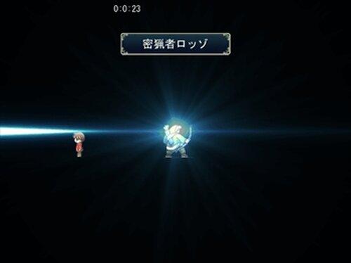 君の名 Game Screen Shot5