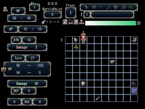 君の名 Game Screen Shots