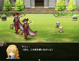 ラハと魔法の園〜the graystory〜 Game Screen Shot2