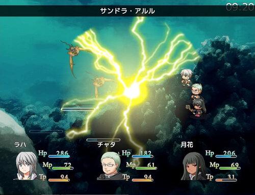 ラハと魔法の園〜the graystory〜 Game Screen Shot3