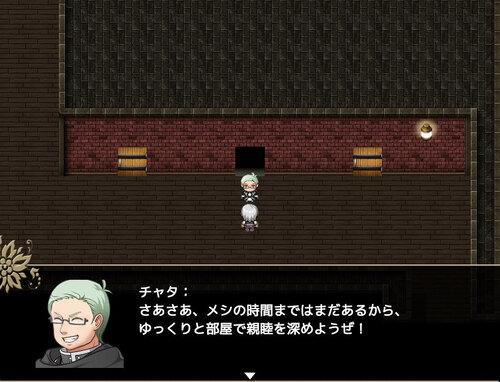 ラハと魔法の園〜the graystory〜 Game Screen Shot4