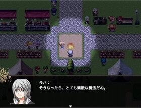 ラハと魔法の園〜the graystory〜 Game Screen Shot5