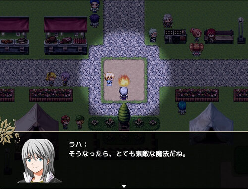 ラハと魔法の園〜the graystory〜 Game Screen Shot5