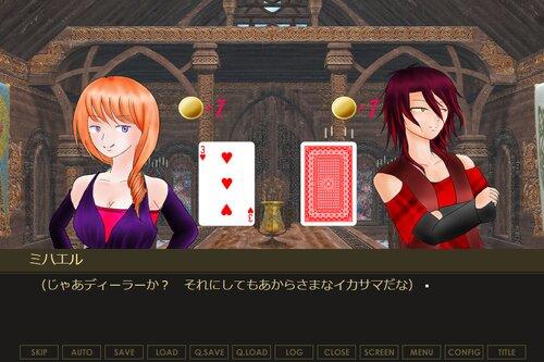 READ-MIND -PSYCHIC GAMBLER- Game Screen Shot