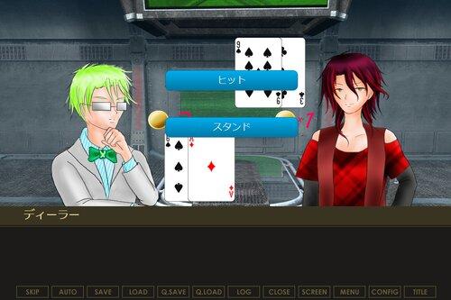 READ-MIND -PSYCHIC GAMBLER- Game Screen Shot3