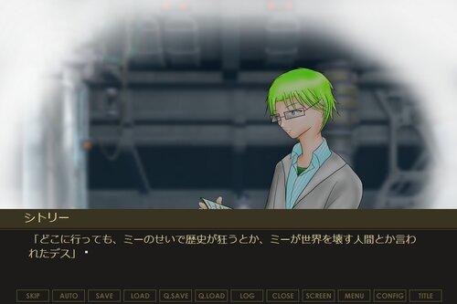 READ-MIND -PSYCHIC GAMBLER- Game Screen Shot4