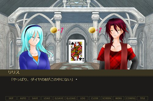 READ-MIND -PSYCHIC GAMBLER- Game Screen Shot5