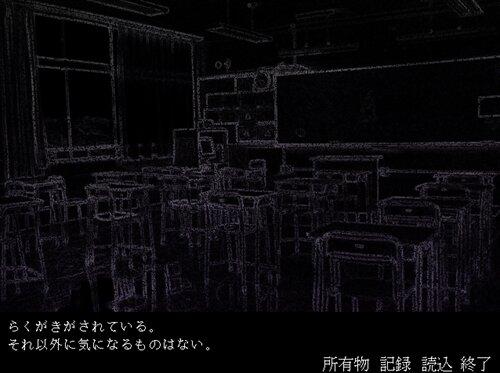 まりえすくーる Game Screen Shot