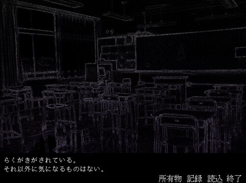 まりえすくーる Game Screen Shot1