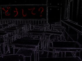 まりえすくーる Game Screen Shot3