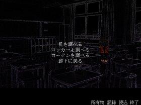 まりえすくーる Game Screen Shot4